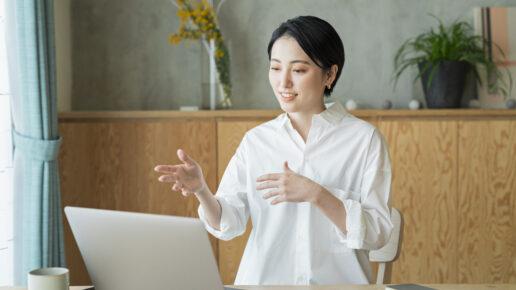 woman presenting online